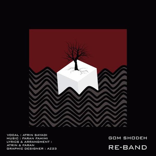 Atrin Sayadi & Re-Band - Gom Shodeh