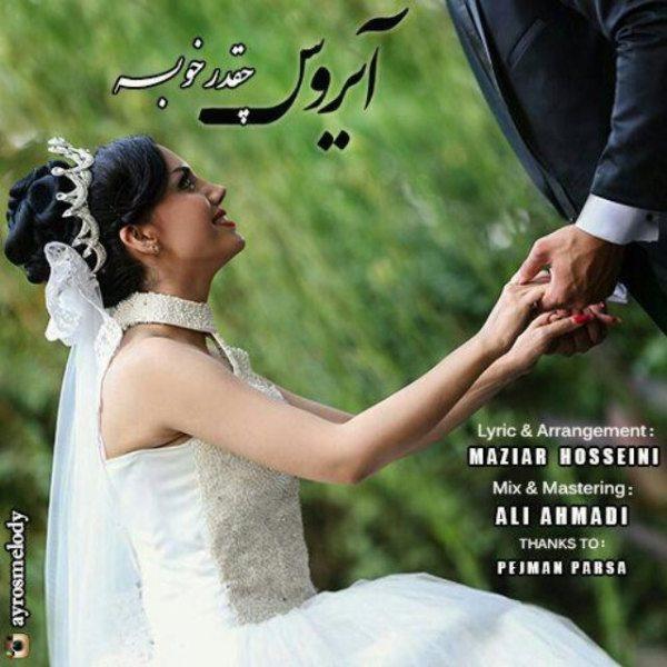 Ayros - Cheghadr Khobe