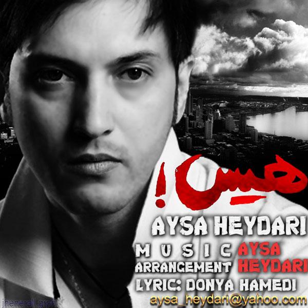 Aysa Heydari - Hiss