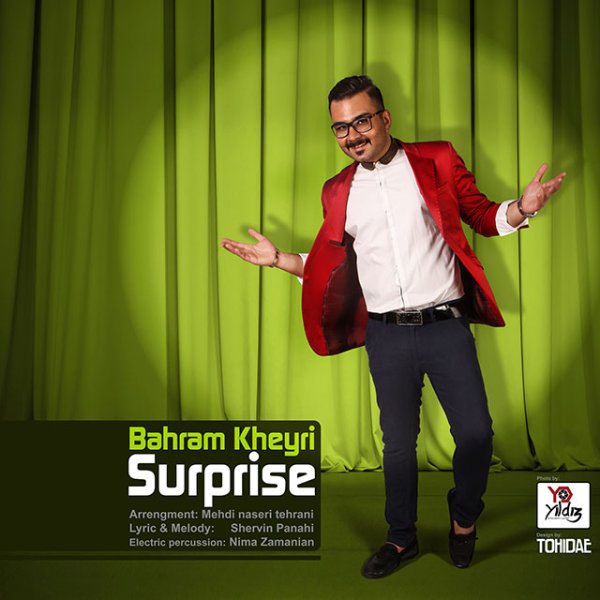 Bahram Kheyri - Surprise