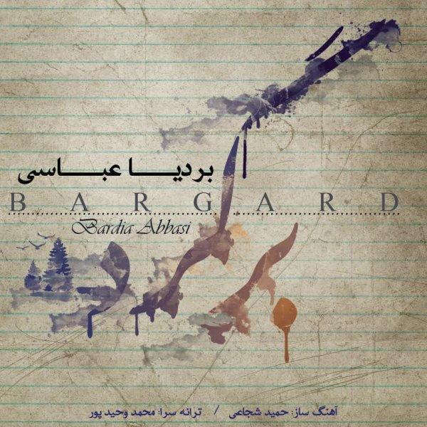 Bardia Abbasi - Bargard