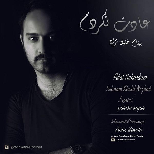 Behnam KhalilNezhad - Adat Nakardam