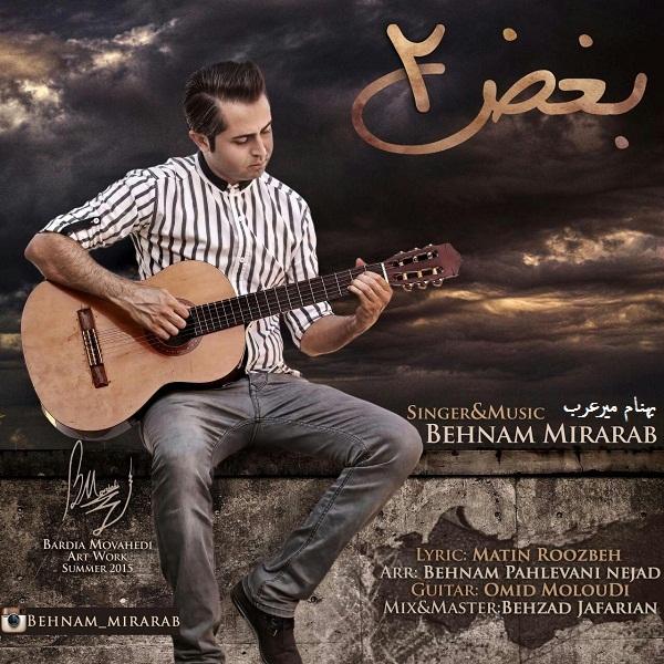 Behnam MirArab - Boghz 2