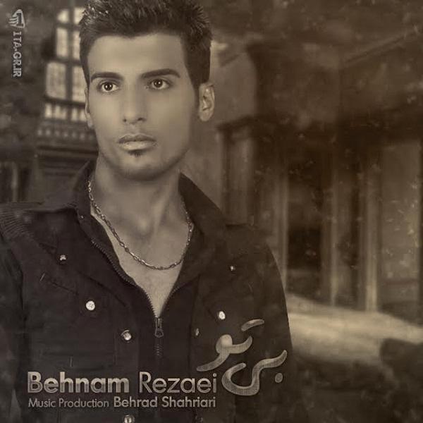 Behnam Rezaei - Bi To