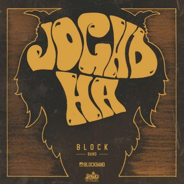 Block Band - Joghdha