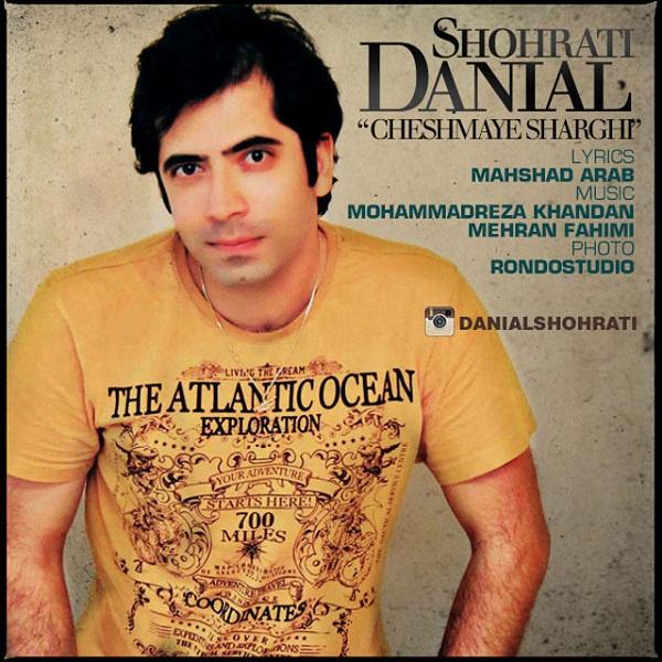 Danial Shohrati - Cheshmaye Sharghi