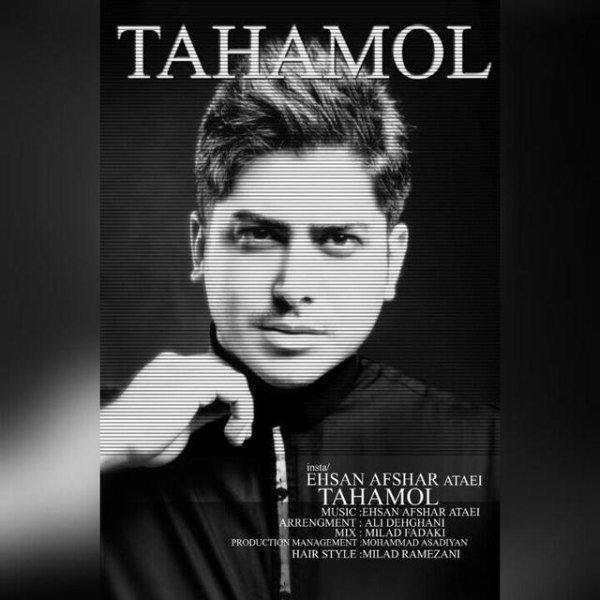 Ehsan Afshar Ataei - Tahamol