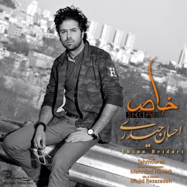 Ehsan Heidari - Khas