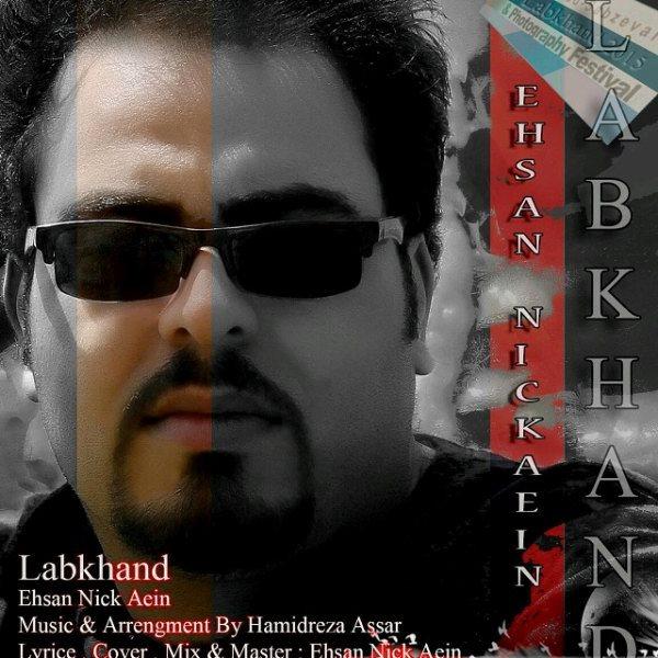 Ehsan Nickaein - Labkhand
