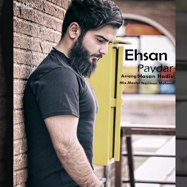 Ehsan Paydar - Saheb