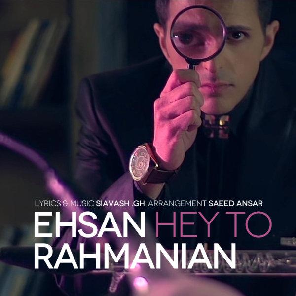 Ehsan Rahmanian - Hey To