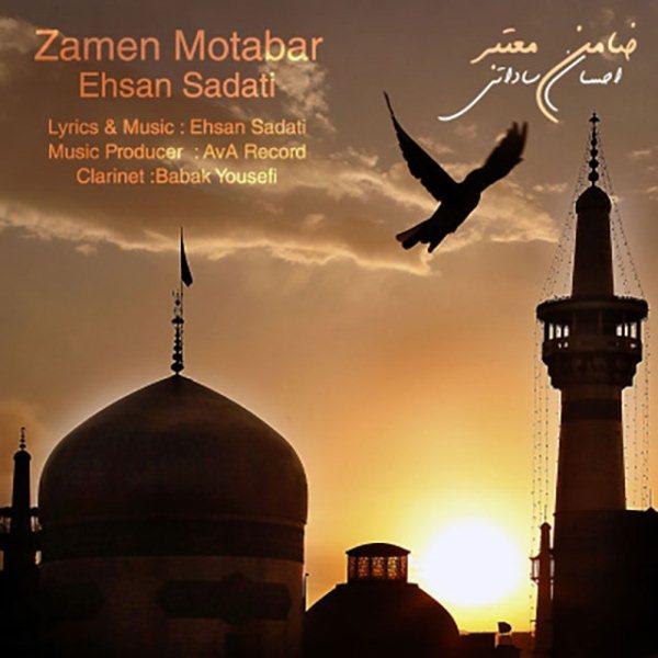 Ehsan Sadati - Zamen Motabar