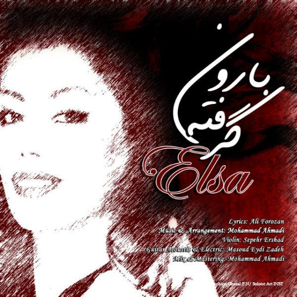 Elsa - Baroon Gerefteh