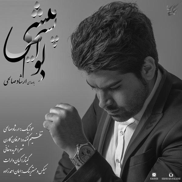 Ershad Salehi - Delvapasam Mishi