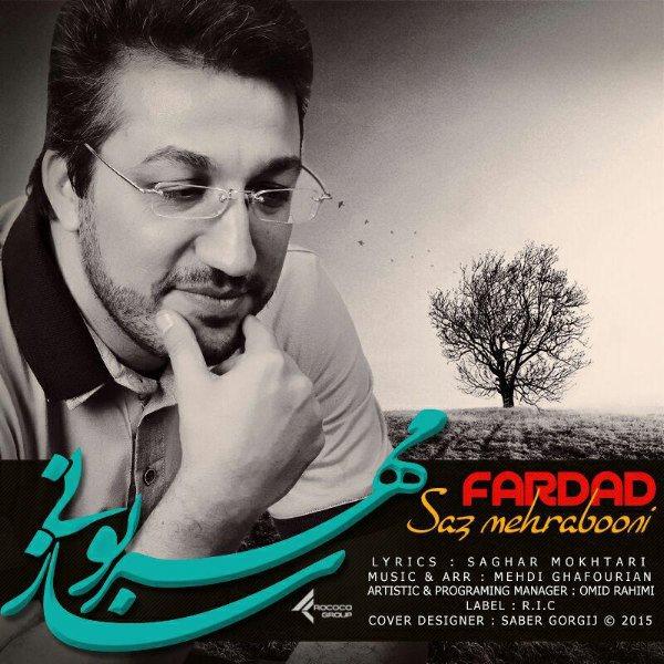 Fardad - Saze Mehrabooni