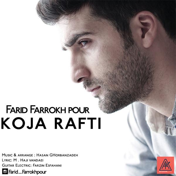 Farid Farrokh Pour - Koja Rafti