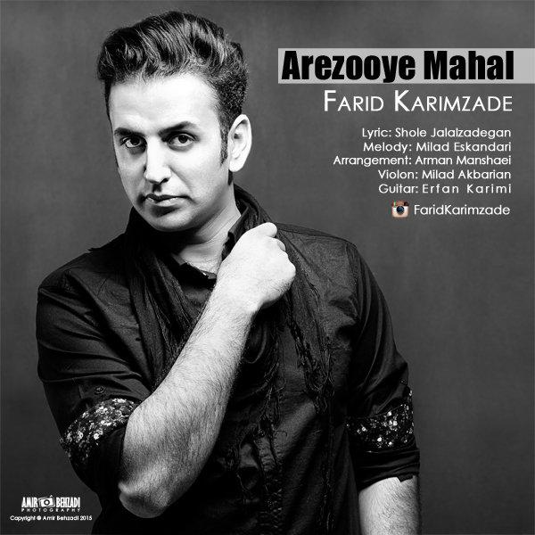 Farid Karimzade - Arezooye Mahal