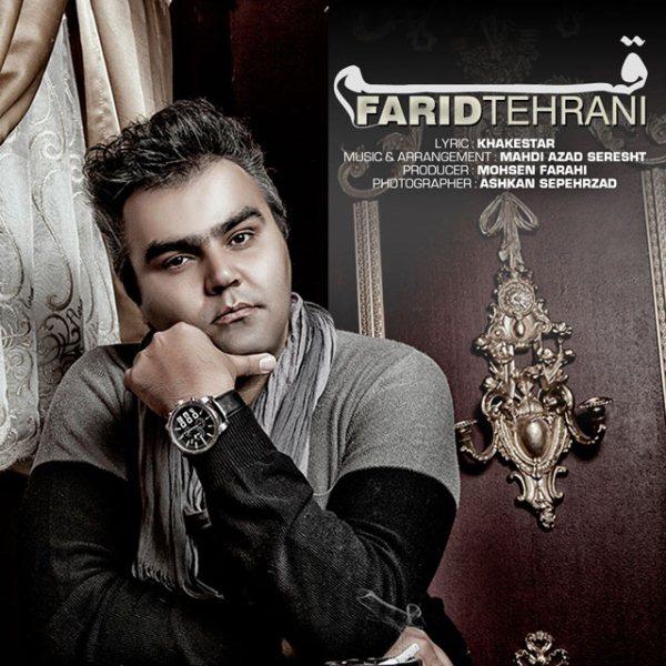 Farid Tehrani - Ghasam