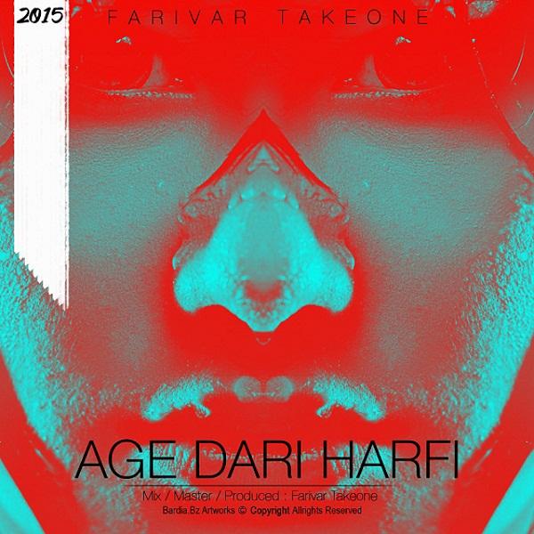 Farivar Takeone - Age Dari Harfi