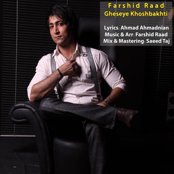 Farshid Raad - Gheseye Khoshbakhti