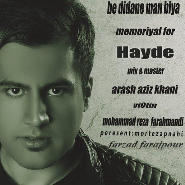 Farzad Farajpour - Be Didane Man Biya
