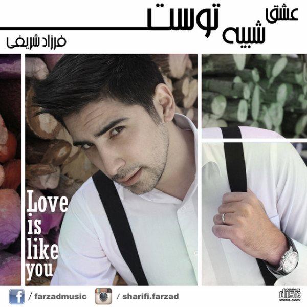 Farzad Sharifi - Hale In Rozam