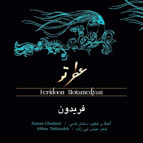 Feridoon Motamedyan - Atre To