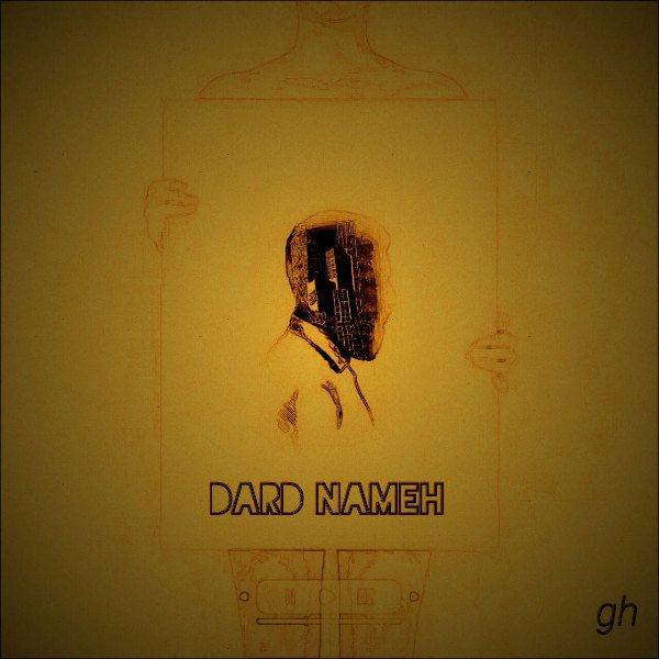 Gh - Dard Nameh