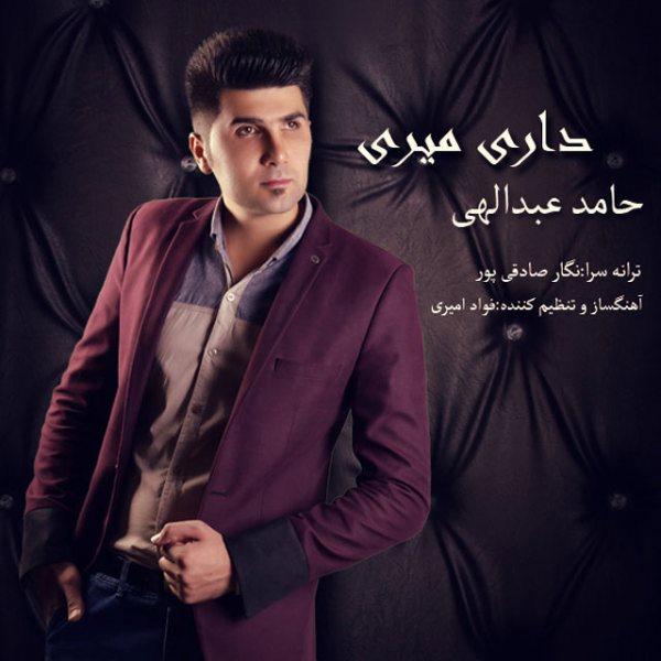 Hamed Abdollahi - Dari Miri