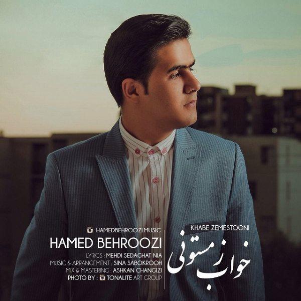 Hamed Behroozi - Khabe Zemestooni
