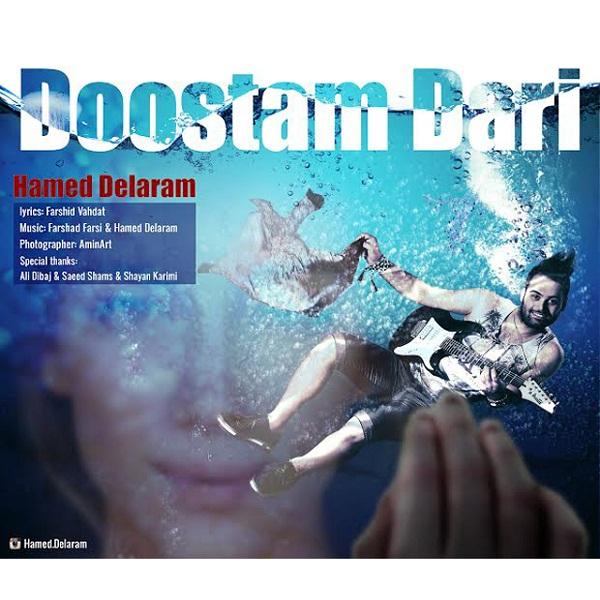Hamed Delaram - Doostam Dari