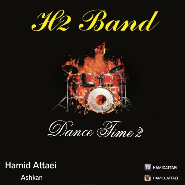 Hamid Attaei - Dance Time 2