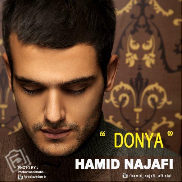 Hamid Najafi - Donya