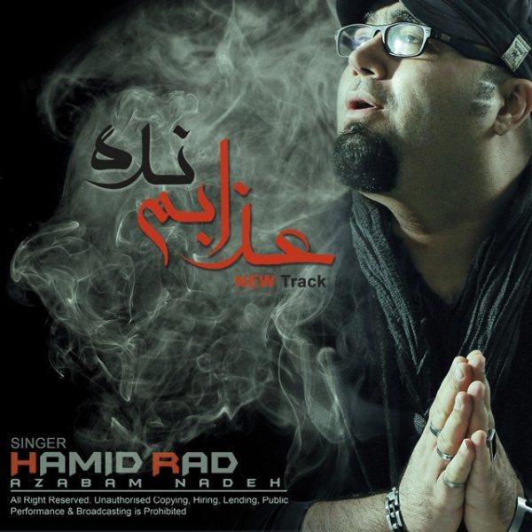 Hamid Rad - Azabam Nadeh