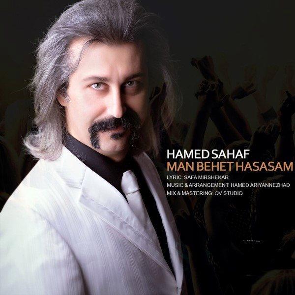 Hamid Sahaf - Man Behet Hasasam