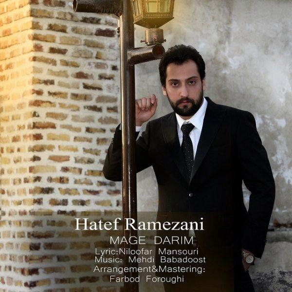 Hatef Ramezani - Mage Darim