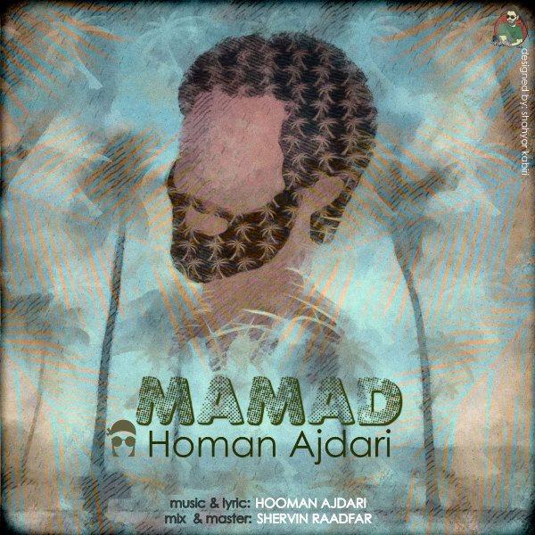 Hooman Ajdari - Mamad