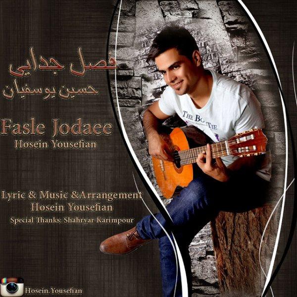 Hosein Yousefian - Fasle Jodaee
