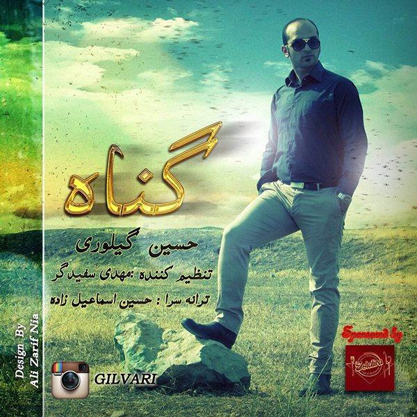 Hossein Gilvari - Gona
