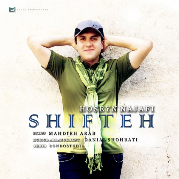 Hossein Najafi - Shifteh