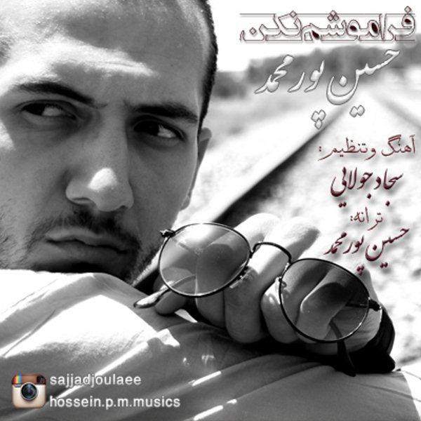 Hossein Pourmohammad - Faramusham Nakon