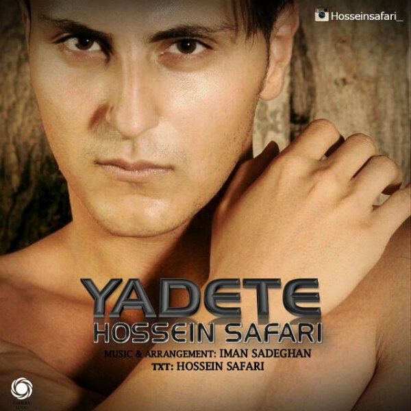 Hossein Safari - Yadete