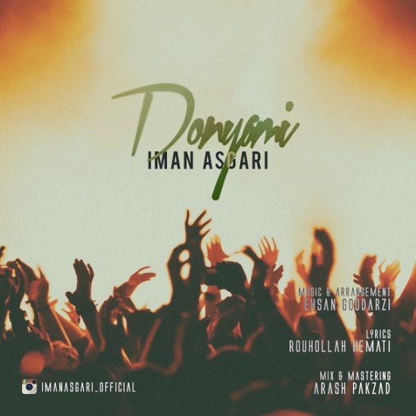 Iman Agsari - Donyami