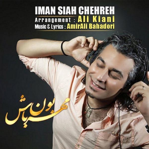 Iman Siah Chehreh - Mehrabon Bash