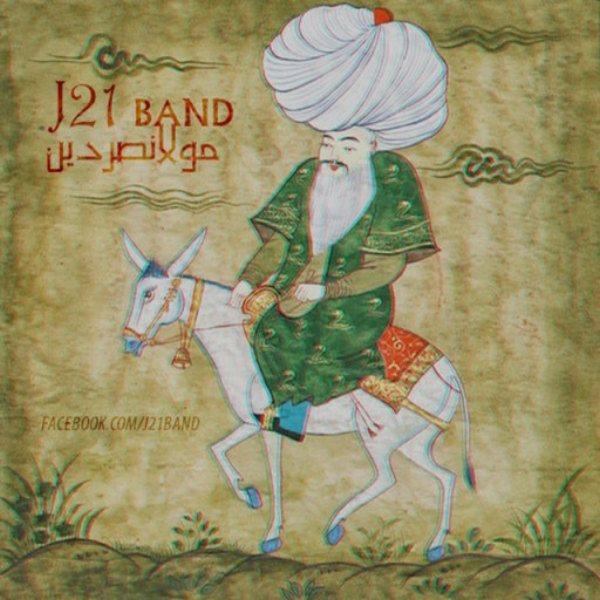 J21 Band - Molla Nasreddin