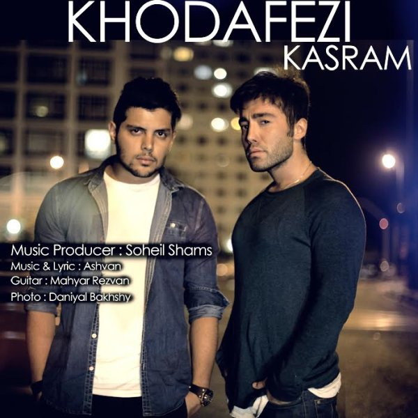Kasram - Khodahafezi