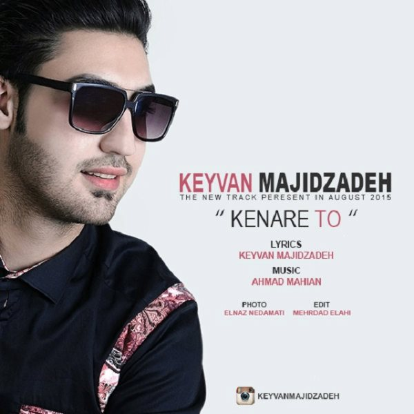 Keyvan Majidzadeh - Kenare To