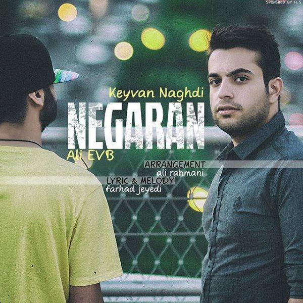Keyvan Naghdi - Negarane Man Nabash (Ft Ali EVB)