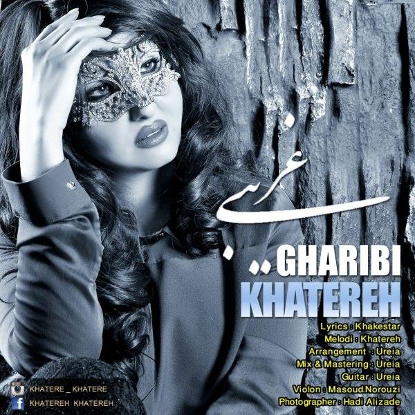 Khatereh - Gharibi
