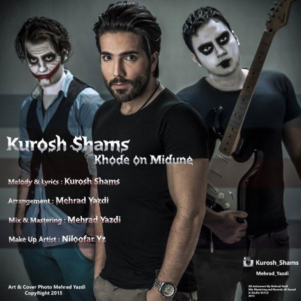 Kurosh Shams - Khode Oon Midoone